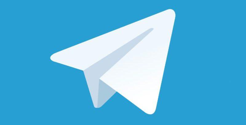 Abonnieren Sie unseren neuen Telegram-Kanal!